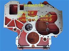 潍柴动力618发动机正时齿轮室612600013254/612600011918/612600011918/612600013254