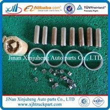 XS142J气门锁夹气门座气门衬套XS142J/XS142J