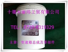 ZF 不带缓速器的变速箱进口机械变速箱油/FS07080018