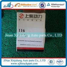 XS182J徐工挡油罩XS182J/XS182J