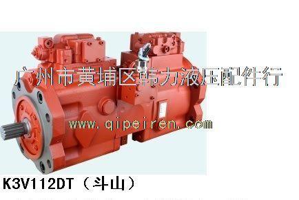 斗山挖掘机液压泵k3v112,k3v112