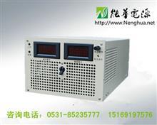 48V80A全自动智能充电机-叉车充电机-可调节充电机