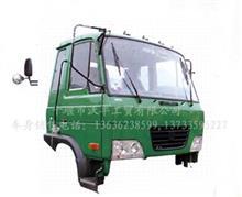 十堰特汽EQ1081(EQ1060)驾驶室总成/EQ1081、EQ1060驾驶室总成