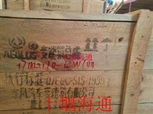 东风变速箱1700010-KW100/17KW100-00030