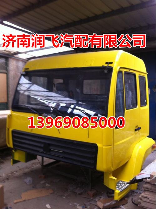 【金王子驾驶室 生产原厂金王子驾驶室价格 图片 配件 批发139690高清图片