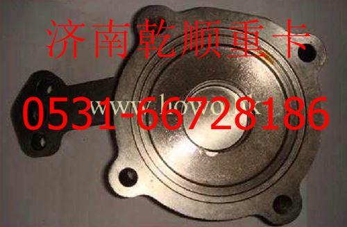 移动版:重汽变速箱油泵总成wg2203240005图片 济南乾顺重卡汽车