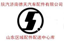 陕汽重卡专用油品/15W-40(CI-4)18L