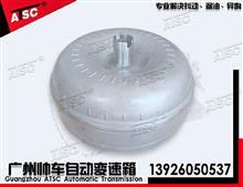 宝马750  5.0L  5速自动变速箱变扭器 大力古 液力耦合器 液力变扭器 宝马750变扭器