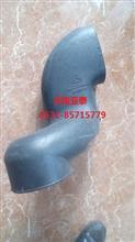 重汽豪沃A7油浴式空滤器进气管WG9931190004/WG9931190004