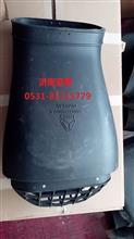 重汽豪沃A7油浴式空滤器进气管WG9931190002/WG9931190002