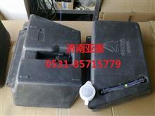 重汽金王子塑料黑色喷水壶SZ160886000/SZ160886000
