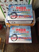 柴油增温器4.5m/柴油增温器4.5m
