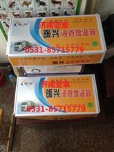 柴油增温器5.5m/柴油增温器5.5m