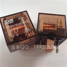 双触点汽车继电器 80A 12V 4脚5脚透明壳