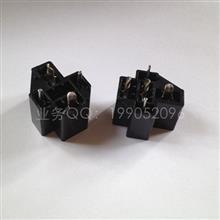 大功率汽车继电器插座 PCB焊板式可更换