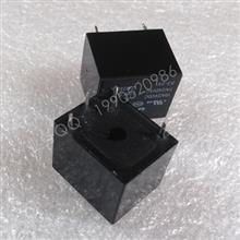 插件继电器10A SRD-24VDC-SL-C