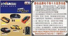 韩国先知 路仙 电子狗 行车记录仪/路仙F1 路仙AMG