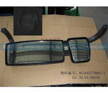 豪沃车外左后视镜豪华型WG1642770001/WG1642770001