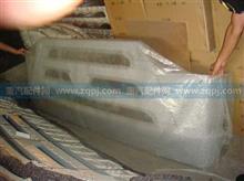 豪沃A7散热器面罩-WG1664110011/WG1664110011