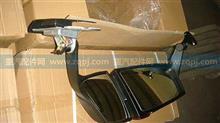 豪沃A7右后视镜总成含广角外后视镜电动WG1664771020/WG1664771020