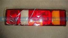 豪沃A7带右侧侧标志灯7功能组合后灯WG9925810002/WG9925810002