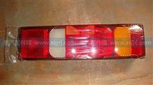 豪沃A7带侧标志灯7功能组合后灯左侧WG9925810001/WG9925810001