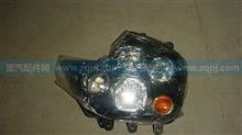 豪沃A7组合前照灯总成(右)-WG9925720002/WG9925720002