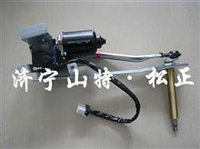 小松配件PC220-7雨刮电机 小松挖掘机雨刷器总成
