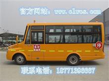 黑龙江直销10-55座大力校车 联系电话1871396667/详情来电咨询