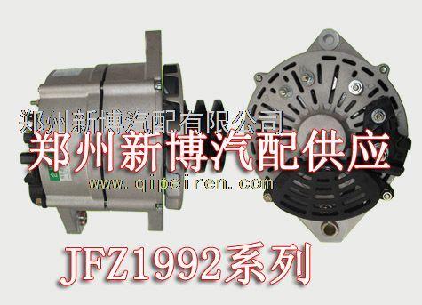 【jf121叉车发电机/jfz121叉车发电机/jf121农用机械