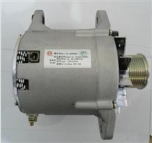 供应康明斯C4938600发电机37N-01010充电机/4938600   37N-01010