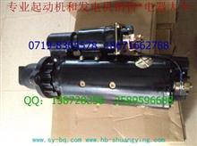 供应进口挖机带泵预润滑装置3628997起动机/3628997