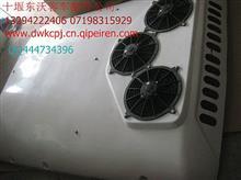 东风超龙客车配件空调系统