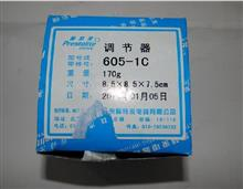 供应北京佩特莱605-1C发电机调节器整流桥/605-1C