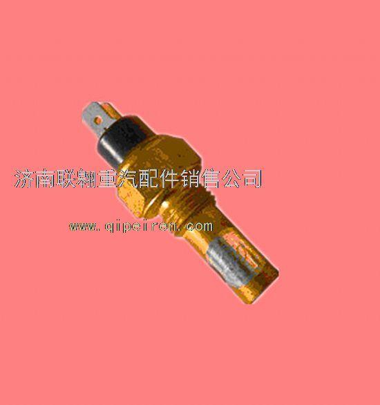 斯太尔水温传感器6120009000661200090006