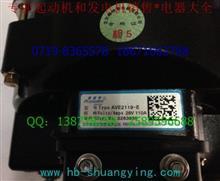 供应福田客车康明斯5263830发电机AVE2119-E充电机/5263830