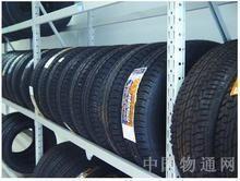 韩泰轮胎最新价格表/2208