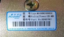 供应北汽福田ISF康明斯5263797起动机M100R2008SE马达/5263797