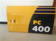 现货pc400-7侧门 立柱 驾驶室总成 小松挖机配件/pc400-7
