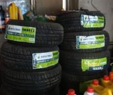 韩泰冬季胎,韩泰雪地轮胎型号,韩泰冰雪轮胎价格表/205/55R16 91H W300