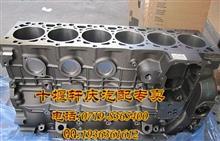 厂家供应适配东风/福田/进口/西安康明斯电控ISDE 6缸汽缸体/4946586/3969680/4955412