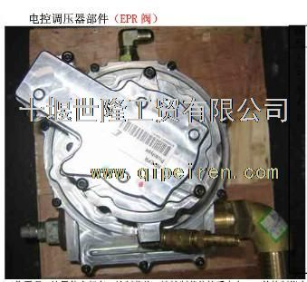 玉柴天然气发动机电控调压器(epr阀)j57001113050图片