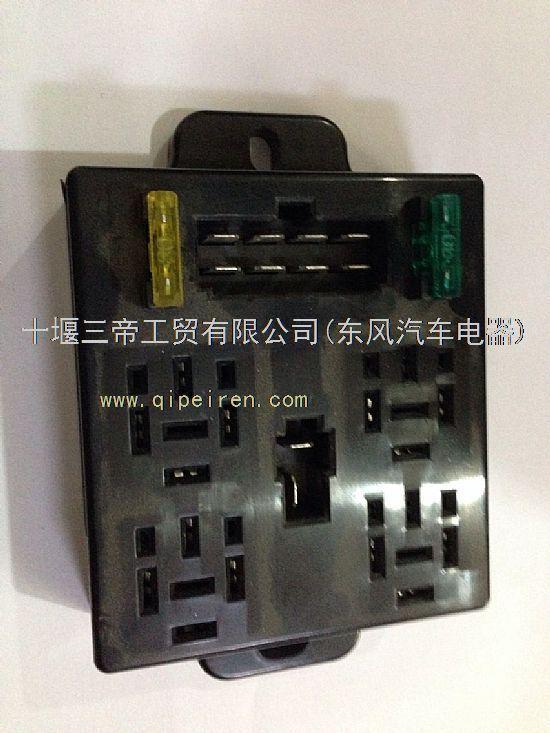 东风保险丝盒37kn-1101-bxh1