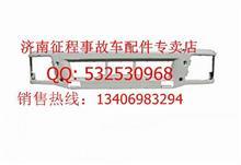 陕汽德龙F3000高位铁制保险杆/DZ93259932159