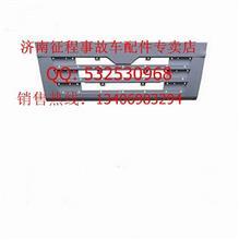 陕汽德龙F3000面板/DZ13241110011