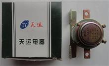 37F87-36010东风EQ1290紫罗兰老款驾驶室电磁式电源总开关总成37F87-36010/37F87-36010