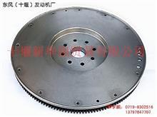 东风原厂纯正配件  东风420飞轮总成/C3960491