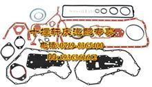 东风康明斯6BT发动机下修理包3802376/3802376