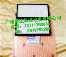 【代理小松装载机WA380-3空调滤清器ND01450-0280】/ND01450-0280