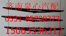 重汽豪沃07款精雨刷片 优质胶条抗老化 耐磨损/WG1642740011